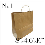 #1 KRAFT PAPER BAG WITH ROUND HANDLE - 250 BAGS / CS