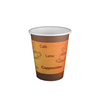08 OZ PAPER HOT CUPS, ORANGE PRINT - 1,000/CS - CarryOut Supplies