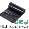 12-16 GAL PLASTIC TRASH CAN LINERS (0.75 MIL), BLACK - 300 / CS - (Item: 4412) - CarryOut Supplies