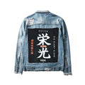 HGA Glory Destroyed Denim Jacket