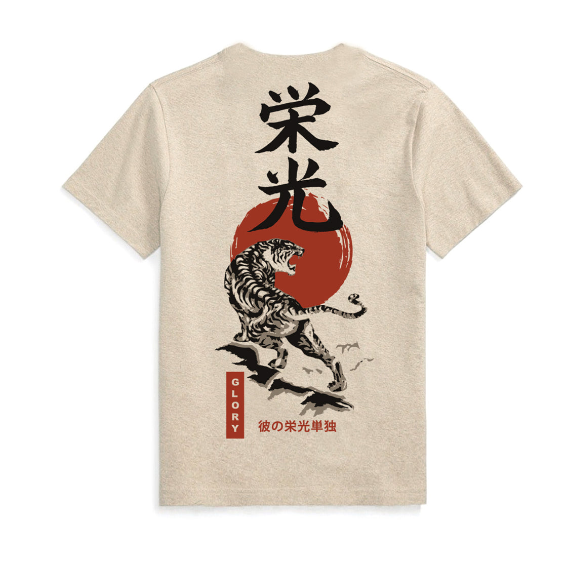 HGA Japan Glory Heather Tee