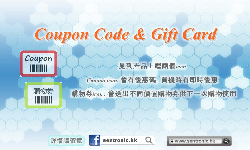 Coupon Code & Gift Card
