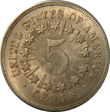shield nickel reverse with rays