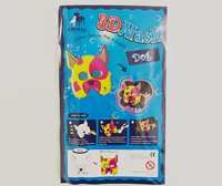 Kids 3D Dog Mask