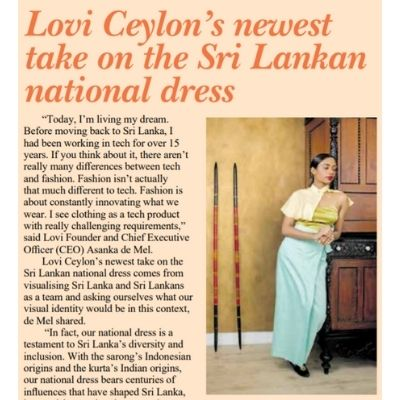 Lovi Ceylon's newest take on the Sri Lankan national dress | The Sunday Morning | 6 December 2020