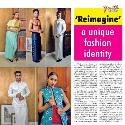 'Reimagine': a unique fashion identity | Youth Observer | 6 December 2020
