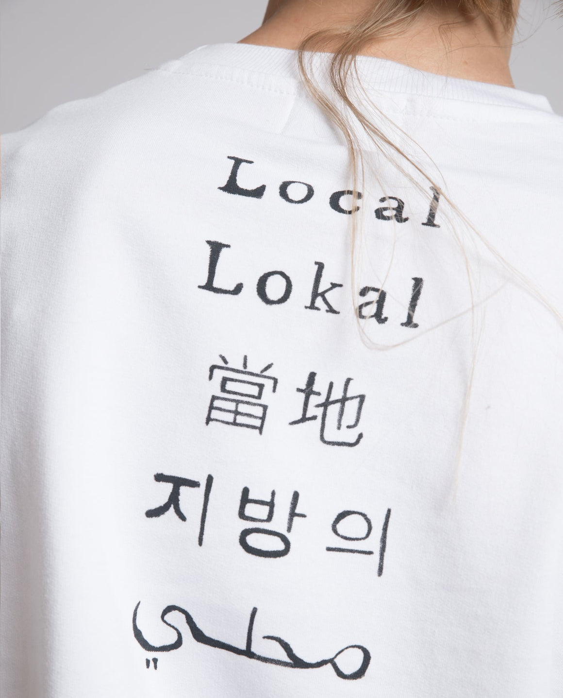 Logo Sweatshirt White - Local Pattern