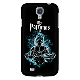 Super Saiyan - My Patronus is Goku God - Android Phone Case - TL00898AD