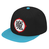 Super Saiyan Piccolo Snapback - PF00177SB - The Tshirt Collection - 2