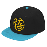 Super Saiyan Goku Golden Symbol Snapback - PF00180SB - The Tshirt Collection - 2