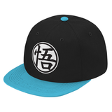 Super Saiyan Goku Symbol Black and White Snapback - PF00182SB - The Tshirt Collection - 3