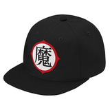 Super Saiyan Piccolo Snapback - PF00177SB - The Tshirt Collection - 3