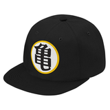 Super Saiyan Kame Symbol Snapback - PF00185SB - The Tshirt Collection - 3