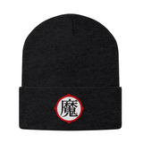 Super Saiyan Piccolo Symbol Beanie - PF00201BN - The Tshirt Collection - 1