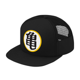Super Saiyan Kame Symbol Trucker Hat - PF00185TH - The Tshirt Collection - 2