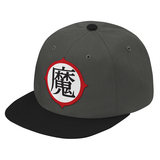 Super Saiyan Piccolo Snapback - PF00177SB - The Tshirt Collection - 4