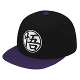 Super Saiyan Goku Symbol Black and White Snapback - PF00182SB - The Tshirt Collection - 5
