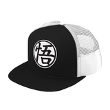 Super Saiyan Goku Symbol Black and White Snapback - PF00182TH - The Tshirt Collection - 2