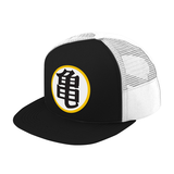Super Saiyan Kame Symbol Trucker Hat - PF00185TH - The Tshirt Collection - 1