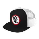 Super Saiyan Piccolo Trucker Hat - PF00177TH - The Tshirt Collection - 1