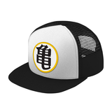 Super Saiyan Kame Symbol Trucker Hat - PF00185TH - The Tshirt Collection - 3