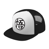 Super Saiyan Goku Symbol Black and White Snapback - PF00182TH - The Tshirt Collection - 3