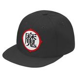 Super Saiyan Piccolo Snapback - PF00177SB - The Tshirt Collection - 7