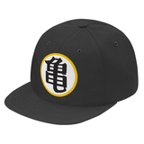 Super Saiyan Kame Symbol Snapback - PF00185SB - The Tshirt Collection - 7