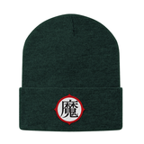 Super Saiyan Piccolo Symbol Beanie - PF00201BN - The Tshirt Collection - 2