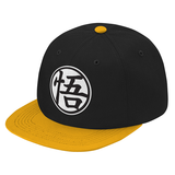 Super Saiyan Goku Symbol Black and White Snapback - PF00182SB - The Tshirt Collection - 8