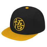 Super Saiyan Goku Golden Symbol Snapback - PF00180SB - The Tshirt Collection - 8
