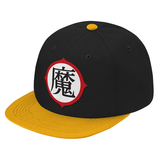 Super Saiyan Piccolo Snapback - PF00177SB - The Tshirt Collection - 8