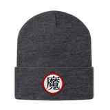 Super Saiyan Piccolo Symbol Beanie - PF00201BN - The Tshirt Collection - 3