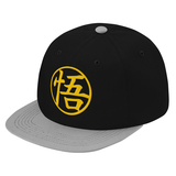 Super Saiyan Goku Golden Symbol Snapback - PF00180SB - The Tshirt Collection - 11