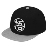 Super Saiyan Goku White Symbol Snapback - PF00183SB - The Tshirt Collection - 10
