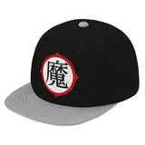 Super Saiyan Piccolo Snapback - PF00177SB - The Tshirt Collection - 11