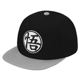 Super Saiyan Goku Symbol Black and White Snapback - PF00182SB - The Tshirt Collection - 11