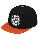 Super Saiyan Goku Symbol Black and White Snapback - PF00182SB - The Tshirt Collection - 13