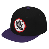 Super Saiyan Piccolo Snapback - PF00177SB - The Tshirt Collection - 16