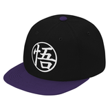 Super Saiyan Goku White Symbol Snapback - PF00183SB - The Tshirt Collection - 15