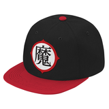 Super Saiyan Piccolo Snapback - PF00177SB - The Tshirt Collection - 1