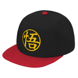 Super Saiyan Goku Golden Symbol Snapback - PF00180SB - The Tshirt Collection - 1