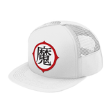 Super Saiyan Piccolo Trucker Hat - PF00177TH - The Tshirt Collection - 9