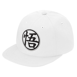 Super Saiyan Goku Symbol Black and White Snapback - PF00182SB - The Tshirt Collection - 18