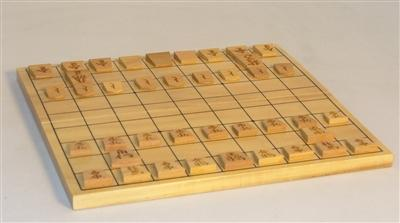 Shogi-Folding Board Set-Family Game