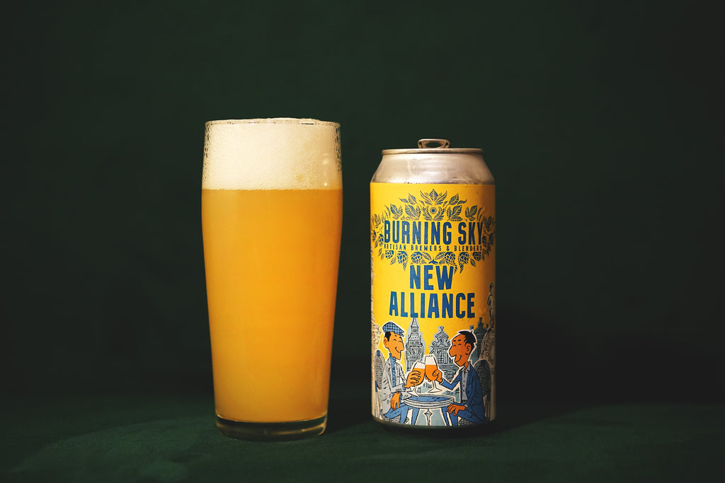 Fundmentals #82 – Burning Sky x Brasserie de la Senne New Alliance