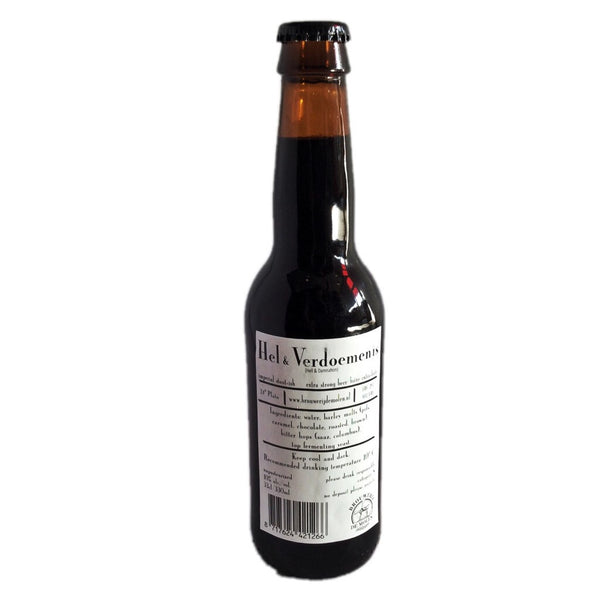 De Molen Hel et Verdoemenis Imperial Stout 10% (330ml)-Hop Burns & Black