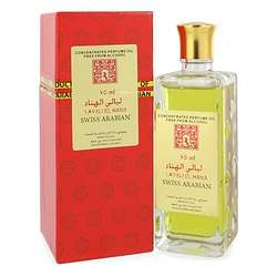 Layali El Hana Concentrated Perfume Oil Free From Alcohol (Unisex) By Swiss Arabian