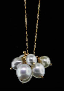 Molten Cluster Tahitian White Pearl Charm Necklace