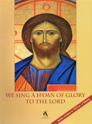 We Sing a Hymn of Glory to the Lord